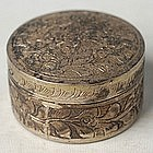 A Chinese Export Silver Betel Nut Box