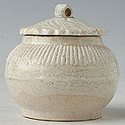 Song Dynasty, Chinese Ceramic Jar with Cover