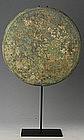 12th Century, Khmer Bronze Gong