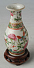 Chinese Export Rose Madallion Miniature Vase