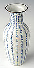 A Chinese Export Blue and White Vase with Characters