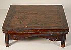 19th Century, Chinese Wooden Shanxi Lower Table