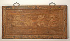 19th Century, Chinese Wooden Tablet