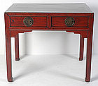 19th Century, Chinese Wooden Zhejiang Table