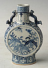A Small Chinese Porcelain Blue and White Moonflask