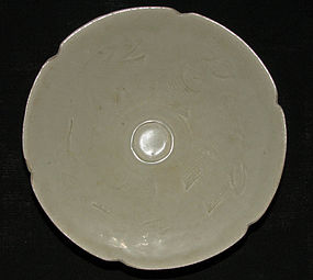 A Qingbai fluted shallow bowl with carved decoration.
