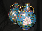 A fine pair of Chinese cloisonne moon flasks.