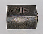 A Korean silver inlaid tobacco box.