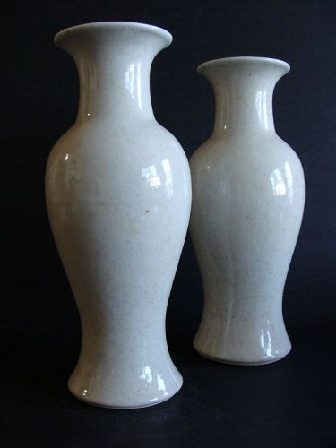 White Crackle Vases (Pair)