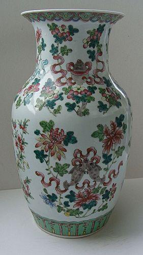 Famille Rose Vase - Qing