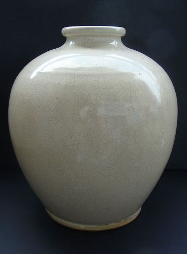 Ge Ware Crackle Vase