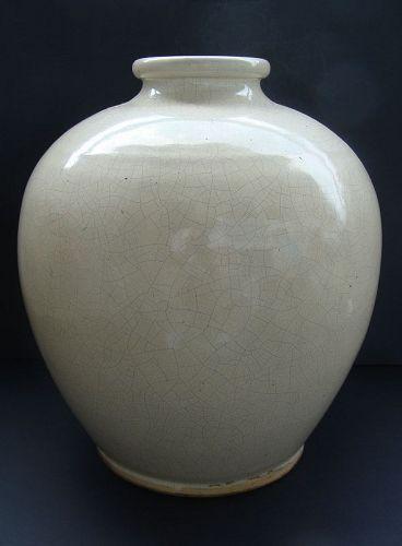 Ge Ware Crackle Vase