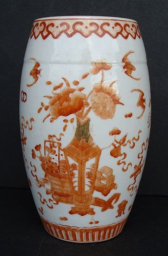 Iron Red Vase - Daoguang