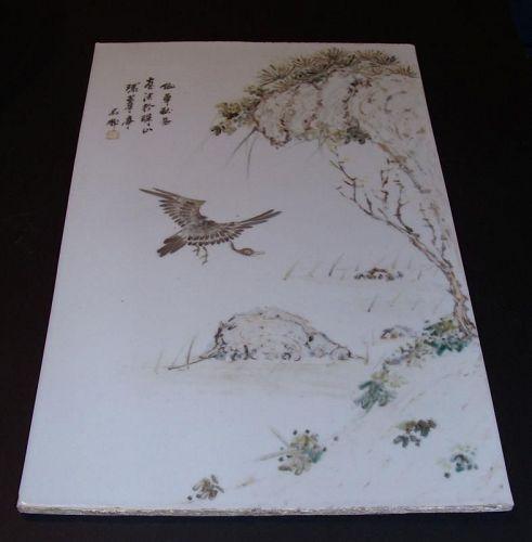 Qianjiang Plaque