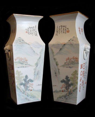 Qianlong Porcelain Vases