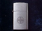 PAN AM AIRLINES CIGARETTE LIGHTER 1960's BY PENGUIN