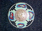 STERLING 18K & ENAMEL PRE COLUMBIAN DESIGN PIN