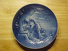 GEORG JENSEN MARS DAG - MOTHERS DAY 1975 PLATE