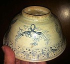 Ming Dynasty blue and white three fiends bowl
