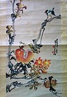 Chinese painting of bird, insect and flower