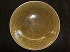 Chinese five dynasties straw glaze olive green  fish bowl