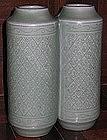 Korean Chinese Style Celadon Twin Vase 20th century Era
