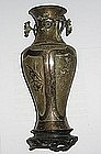 Straits Chinese Silver Plated Repousse Work Vase