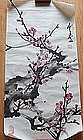 Chinese Brush Art Painting of Plum Blossoms