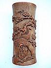 Chinese Bamboo Scrolls or Brush Pot  Bitong