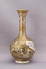 Japanese Satsuma earthenware vase by Ranzan