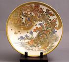 Beautiful Satsuma Condiment Dish by Hankinzan