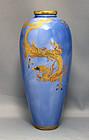 Japanese porcelain vase with dragon motif by Kinkozan