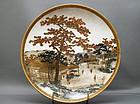 Japanese Satsuma Plate by Kinkozan