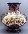 Japanese Satsuma vase by Kinkozan ex Haas Collection