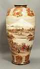 Fine Satsuma Vase by Bizan