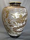Large cobalt Japanese Satsuma vase by Ryuzan