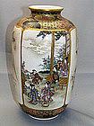 Interesting Satsuma vase by Ryozan