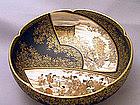 Interesting and beautiful black Satsuma bowl