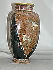 Unusual 3 panel Japanese cloisonne vase