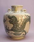 CHINESE 17TH C. BLUE AND WHITE SWATOW WARE JAR