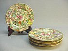 CHINESE 19TH C. FAMILLE ROSE MILLE FLEURS DISHES
