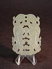 CHINESE CARVED JADE RECTANGULAR PENDANT