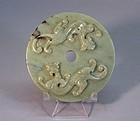 CHINESE JADE CARVING OF A BI (FLAT DISC)