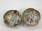 Japanese Satsuma Bowls