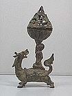 Chinese Bronze Incense Burner