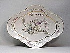 Chinese Porcelain Serving Dish
