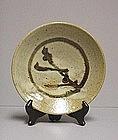 Japanese Hamada Shoji Plate