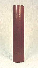 Chinese Bamboo Arm Rest with Calligraphy