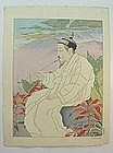 "PAUL JACOULET,""HOKKAN-MOUNTAINS, KOREA"""