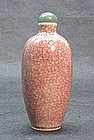 CHINESE RED CRACKLE PORCELAIN SNUFF BOTTLE